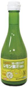 ヒカリ オーガニックレモン果汁