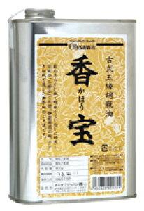 古式玉締胡麻油 香宝(缶)800g(9240)