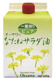 オーサワのなたねサラダ油(紙パック)600g(0091)