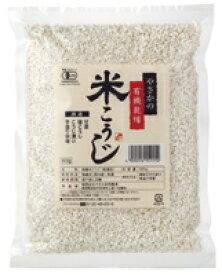 やさかの有機乾燥米こうじ(白米)500g(6138)