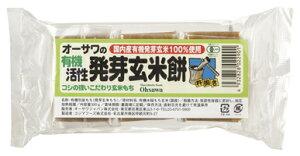 オーサワの有機活性発芽玄米餅300g(6個)(2290)