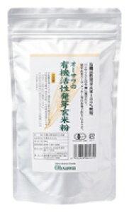 オーサワの有機発芽玄米粉300g(6265)