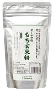 オーサワのもち玄米粉300g(0338)
