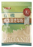 有機丸大豆きな粉
