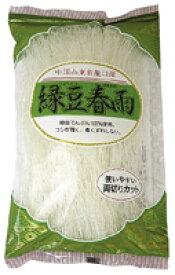 緑豆はるさめ100g(0516)