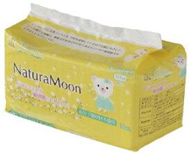 【オーサワジャパン】ナチュラムーン生理用ナプキン(多い日の昼用羽なし)18個入(6956)