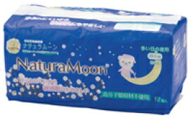 【オーサワジャパン】ナチュラムーン 生理用ナプキン(多い日の夜用 羽なし)12個入(6728)