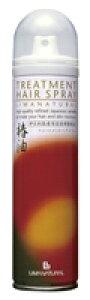 【オーサワジャパン】椿油ヘアスプレー 95g