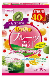 ユーワ おいしいフルーツ青汁 コラーゲン&プラセンタ入り 3g×40包
