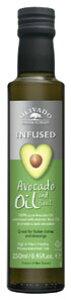 オリバードゴールドアボガドオイルバジルフレーバー229g(250ml)【kodawari】オリバードゴールドアボカドオイル avocado