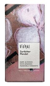 【オーサワジャパン】ViVANI オーガニックダークチョコレート アーモンド100g(9740)