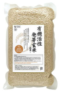 有機活性発芽玄米(国内産)2(0244)