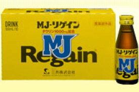 MJリゲイン100ml(50本)【商品40本+サンプル10本】 《お一人様2ケース(100本)まで》【医薬部外品】【RCP】MJリゲイン