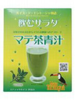 """馬黛茶綠色沙拉汁飲料故事 Ruiz de 蒙托亞 30 膠囊 (不予賠償: 100 日元)、""""要求""""和填寫說明,如果你願意! 馬黛茶 05P19Jun15"""