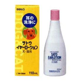 サトウイヤーローション140ml【RCP】