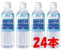サプリメントやクスリを飲むときに天然軟水 リビタ天然水500ml×24本【RCP】