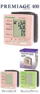 在想在泰爾茂血壓計ES-P400前往地測量的! 穿脫罐子舌頭。手kubi式PREMIAGE(puremiaju)10P23Apr16
