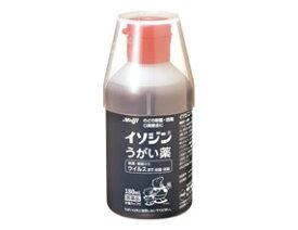イソジンうがい薬180ml コップ付【第3類医薬品】【RCP】