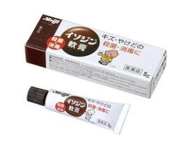 イソジン軟膏5g【第3類医薬品】【RCP】