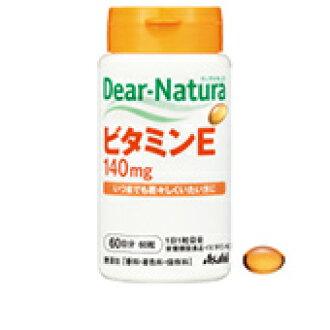 含Dear-Natura維生素E 60粒的(60天份)dianachurabeshikkukea 10P23Apr16