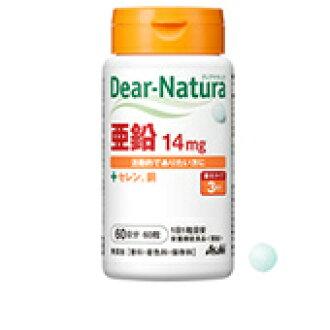 含Dear-Natura锌60粒的(60天份)dianachurabeshikkukea 10P23Apr16