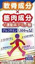 株式会社サンヘルス ロコヘルス180粒【RCP】