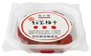 特別栽培 紅玉梅干(カップ)120g(1983)