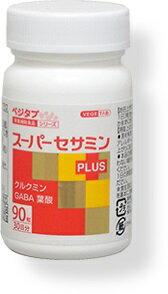 【ビタトレール】べジタブ スーパー セサミン plus 90粒(1日3粒、30日分)