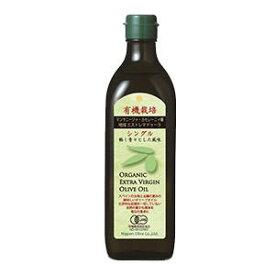 有機栽培エキストラバージン オリーブオイル  シングル 450g徳用 (有機JAS認定)【4本以上お買上げで送料無料です!】【kodawari】