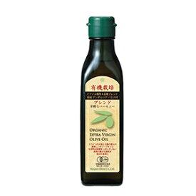 有機栽培エキストラバージン オリーブオイル ブレンド 180g (有機JAS認定)【kodawari】