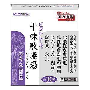 【第2類医薬品】ビタトレール 十味敗毒湯エキス細粒 30包【RCP】