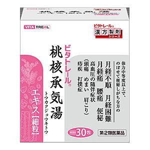 【第2類医薬品】ビタトレール 桃核承気湯エキス細粒 30包【RCP】