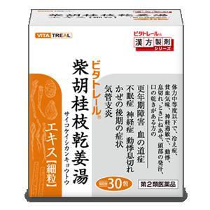 【第2類医薬品】ビタトレール 柴胡桂枝乾姜湯 エキス細粒 30包【RCP】