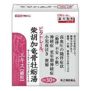 【第2類医薬品】ビタトレール 柴胡加竜骨牡蛎湯 エキス細粒 30包【RCP】