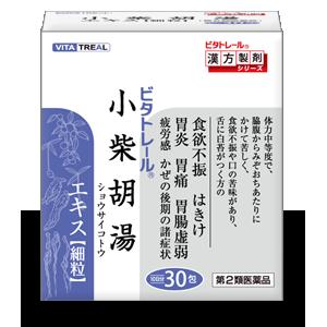 【第2類医薬品】ビタトレール 小柴胡湯 エキス細粒 30包【RCP】