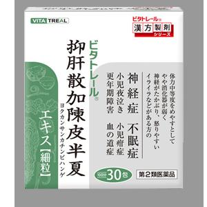 【第2類医薬品】ビタトレール抑肝散加陳皮半夏エキス【細粒】 30包【RCP】