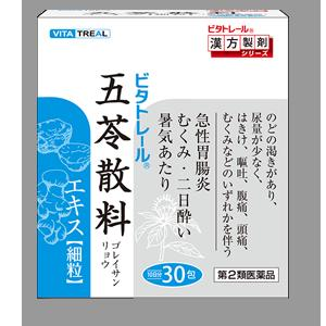 【第2類医薬品】ビタトレール 五苓散料エキス【細粒】 30包【RCP】