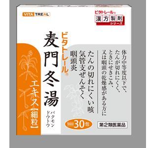 【第2類医薬品】ビタトレール 麦門冬湯エキス【細粒】 30包【RCP】