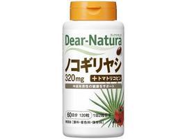 【高品質国内生産!】Dear-Natura ノコギリヤシwithトマトリコピン 120粒入り(60日分) ディアナチュラポイントケア【RCP】