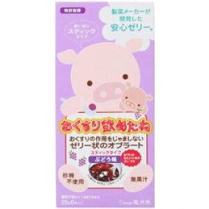 【龍角散】おくすり飲めたね ぶどう味 スティックタイプ 25g×6本【RCP】