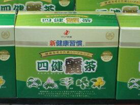 新健康習慣四健麗茶60袋入り(30日分)スティックタイプ桑、バナバ、緑茶、ヤーコン、グァバを配合!サンプル12袋オマケ付き!【RCP】