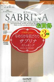 SABURINAパンストグンゼ株式会社の商品です。通常6枚¥2160で販売しています商品が6枚¥1680で購入できる企画品です。同色6枚サイズ=L〜LLカラー=ヌードベージュ・カルロ・バーモンブラウン・サンタンブラウン・黒の5色