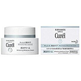 なんと!あの【花王】Curel(キュレル) 美白クリーム 40g ※医薬部外品 が、「この価格?!」しかも毎日ポイント2倍! 【RCP】