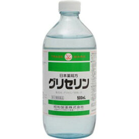 【第2類医薬品】【毎日ポイント2倍】【昭和製薬】日本薬局方 グリセリン 500ml ※お取り寄せになる場合もございます 【RCP】