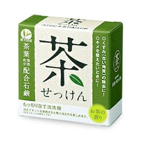 【クロバーコーポレーション】茶葉配合石鹸 80g ※お取り寄せ商品【CLV】【RCP】【10P06Aug16】