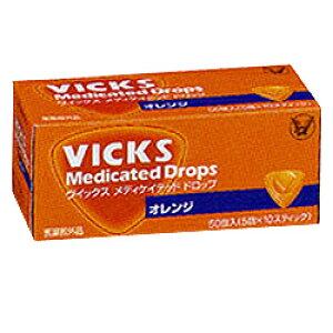 【定形外郵便☆送料無料】【大正製薬】ヴィックスMドロップ オレンジ 50錠 【RCP】