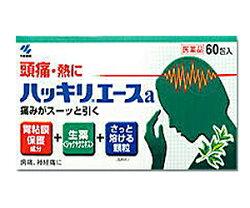 【毎日ポイント5倍@大特価】【小林製薬】ハッキリエースa60包【第(2)類医薬品】