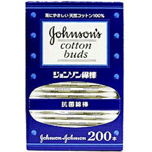 【ジョンソン・エンド・ジョン...
