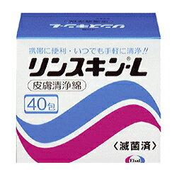 【エーザイ】リンスキンL 40包【RCP】【10P03Dec16】