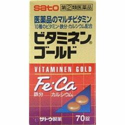 【第(2)類医薬品】【毎日ポイント2倍】【佐藤製薬】ビタミネンゴールド 70錠※お取り寄せになる場合もございます 【RCP】